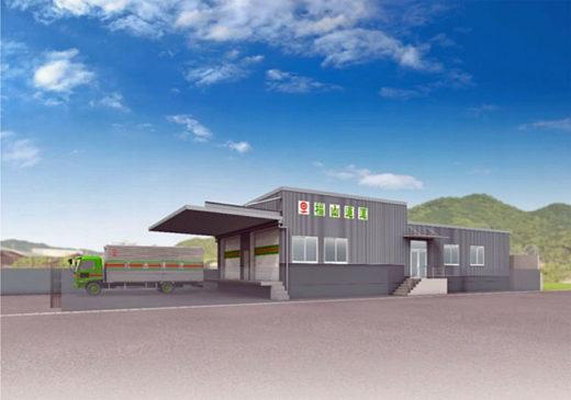 20210225fukutsu1 520x365 - 福山通運/高知県の須崎営業所で改築工事開始