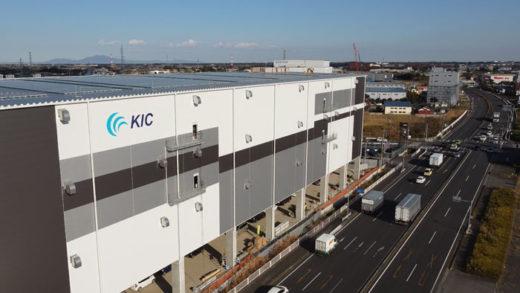 20210226kic1 520x293 - KIC/埼玉県春日部市に2.1万m2の物流施設を竣工