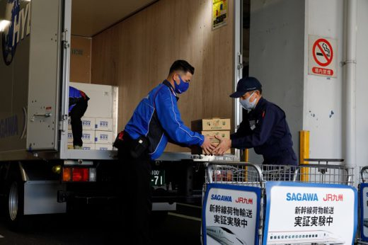20210226sagawa2 520x346 - 佐川急便、JR九州/新幹線貨客混載の事業化へ実証実験