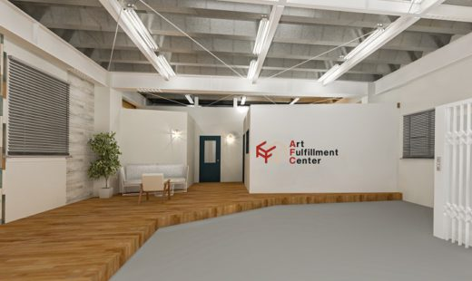 20210301art 520x310 - アートトレーディング/所沢にフルフィルメントセンター開設