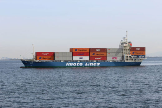 20210301imoto1 520x346 - 井本商運/200TEU型新造船「みふね」が瀬戸内航路に就航