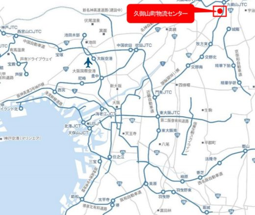 20210301mitui2 520x438 - 三井物産都市開発/京都で物流施設竣工、JPトールが1棟利用