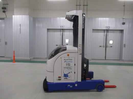 20210301nichirei1 520x390 - ニチレイロジ/横浜本牧ふ頭で先端技術活用した冷蔵倉庫稼働