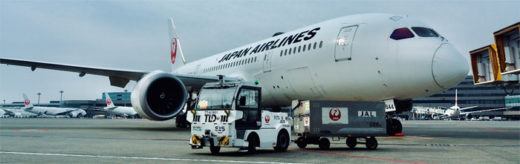 20210302jal2 520x164 - JAL/手荷物搬送用の自動運転トーイングトラクター成田空港に導入