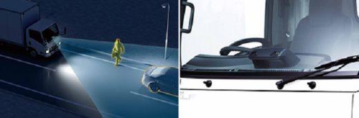 20210303isuzu4 520x172 - いすゞ/新型エルフ、交差点警報やLEDライトで安全性向上