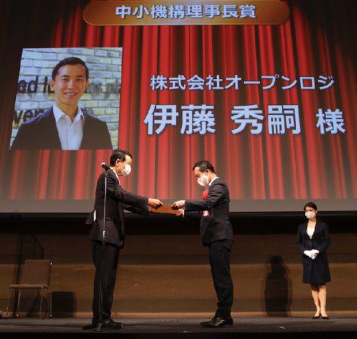 20210303openlogi 520x494 - オープンロジ/伊藤社長がJVA「中小機構理事長賞」受賞
