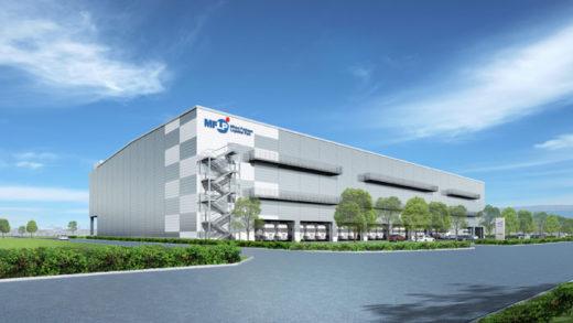 20210304mflp11 520x293 - 三井不動産/EC需要の大幅拡大で国内新規7物件の開発を決定