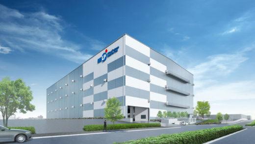 20210304mflp9 520x293 - 三井不動産/EC需要の大幅拡大で国内新規7物件の開発を決定