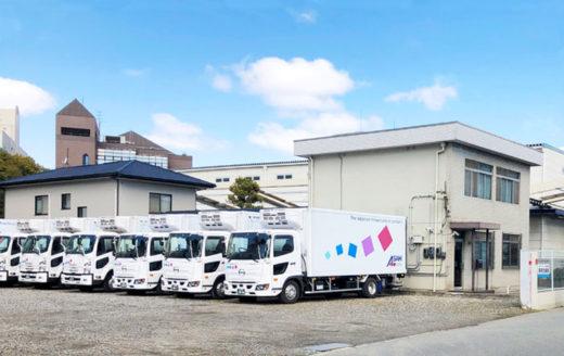 20210305asahilpgi1 520x328 - アサヒロジスティクス/関西初進出、西淀川営業所を3月1日に開設