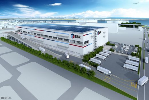 20210305esr 520x351 - ESR/総投資額240億円、川崎市で3件目の大型物流施設を着工