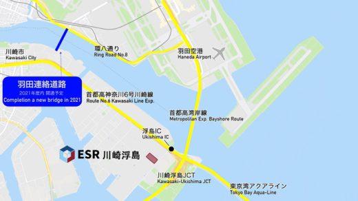 20210305esr2 520x292 - ESR/総投資額240億円、川崎市で3件目の大型物流施設を着工