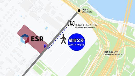 20210305esr3 520x292 - ESR/総投資額240億円、川崎市で3件目の大型物流施設を着工