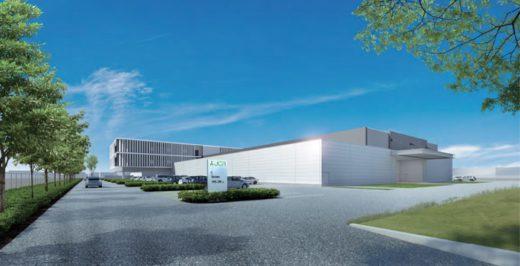 20210305jcr 520x266 - JCRファーマ/神戸市に新型コロナワクチン原液の新工場