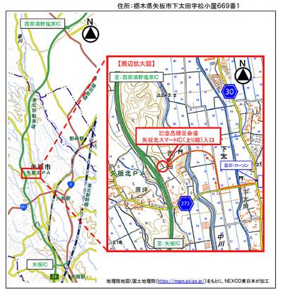 20210305nexcoe - NEXCO東日本/3月28日に東北自動車道矢板北スマートICオープン