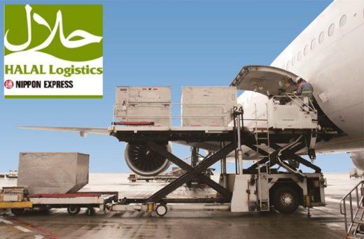 20210305nittsu 1 520x342 - 日通/ハラール対応の国内航空貨物輸送サービスを開始