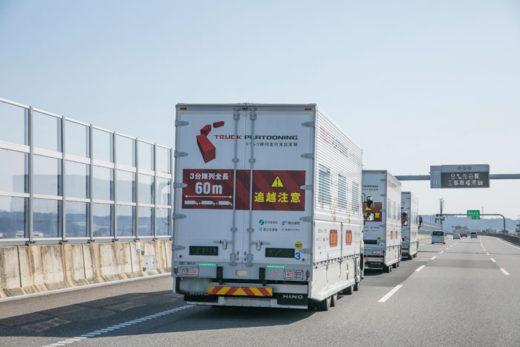 20210305toyodat4 520x347 - 豊田通商/高速道路トラック後続車無人隊列走行技術を実現