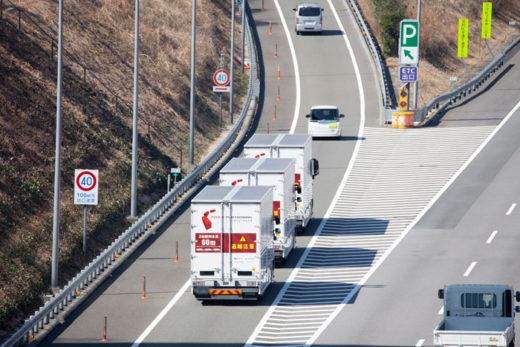 20210305toyodat5 520x347 - 豊田通商/高速道路トラック後続車無人隊列走行技術を実現