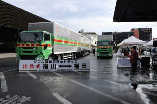 20210308fukuyama 520x346 - 福山通運/広島~福岡間でダブル連結トラックの運行開始