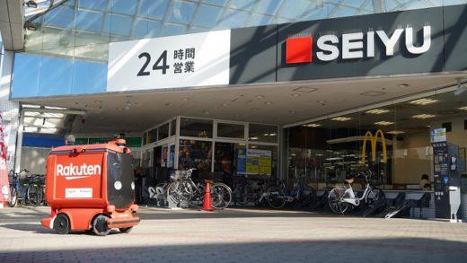 20210308rakuten 520x293 - 楽天、西友/横須賀市で自動配送ロボットによる商品配送開始