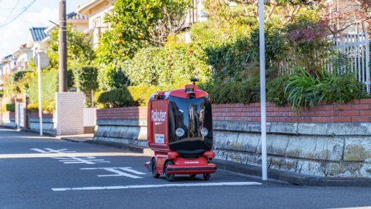 20210308rakuten1 520x293 - 楽天、西友/横須賀市で自動配送ロボットによる商品配送開始