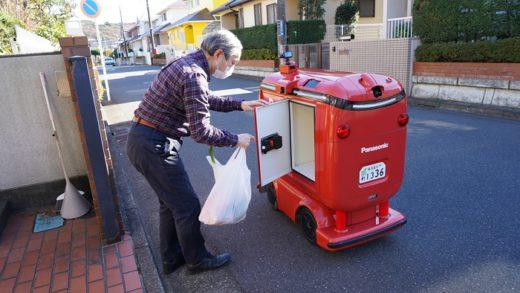 20210308rakuten2 520x293 - 楽天、西友/横須賀市で自動配送ロボットによる商品配送開始