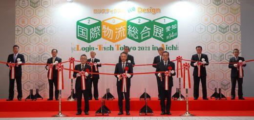 20210309butsuryuten1 520x247 - 国際物流総合展2021開幕/初の愛知開催、245社が出展