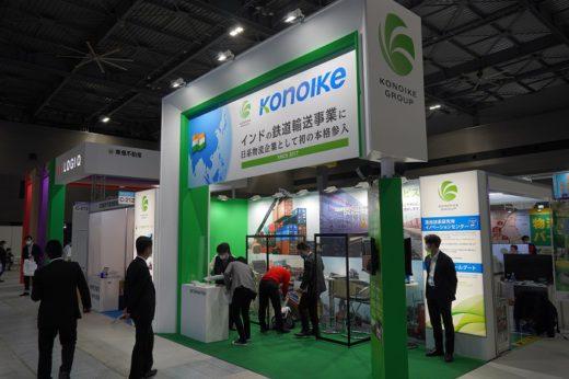 20210309butsuryuten10 520x346 - 国際物流総合展2021開幕/初の愛知開催、245社が出展