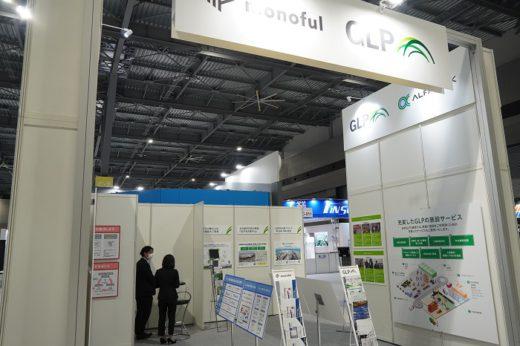 20210309butsuryuten13 520x346 - 国際物流総合展2021開幕/初の愛知開催、245社が出展
