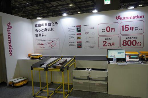 20210309butsuryuten16 520x346 - 国際物流総合展2021開幕/初の愛知開催、245社が出展