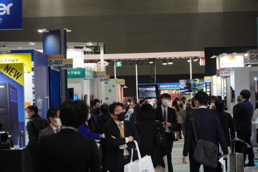 20210309butsuryuten2 520x346 - 国際物流総合展2021開幕/初の愛知開催、245社が出展