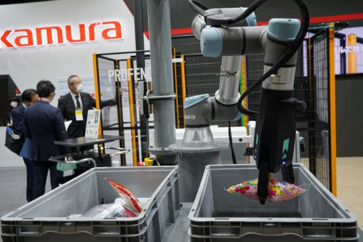 20210309butsuryuten4 520x346 - 国際物流総合展2021開幕/初の愛知開催、245社が出展