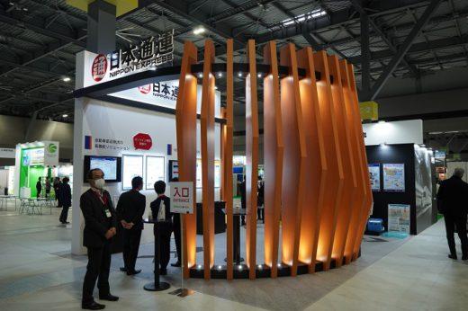 20210309butsuryuten6 520x346 - 国際物流総合展2021開幕/初の愛知開催、245社が出展