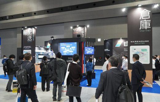 20210309butsuryuten8 520x331 - 国際物流総合展2021開幕/初の愛知開催、245社が出展