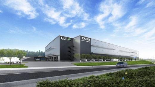 20210310glp 520x293 - 日本GLP/埼玉県日高市で開発決定、カインズ専用の物流施設