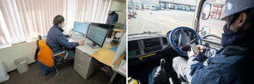 20210310hacobu 520x172 - Hacobu/ナカムラロジスティクスがトラック予約サービス採用