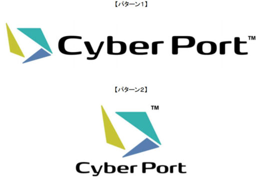 20210312kokkosyo1 520x371 - 国交省/港湾関連データ連携基盤の運用を4月1日から開始