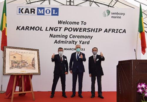 20210316mol2 - 商船三井/KARMOLブランド1隻目のFSRUを命名・竣工