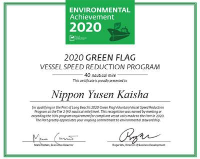 20210316nyk - 日本郵船/減速プログラムで米国ロングビーチ港港湾局から表彰