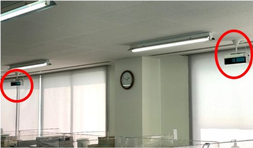 20210318aero1 520x305 - ヤマト運輸/コロナ対策で大分主管支店に紫外線照射装置