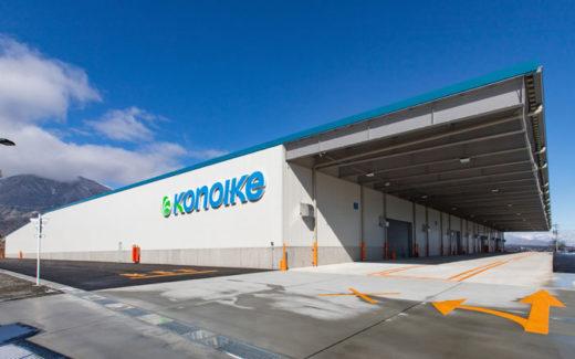 20210318konoike1 520x325 - 鴻池運輸/長野県安曇野市に物流施設竣工、4月中旬本格稼働