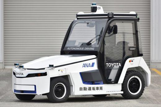20210322ana 520x346 - ANA、豊田自動織機/羽田空港で貨物搬送自動化の実証実験