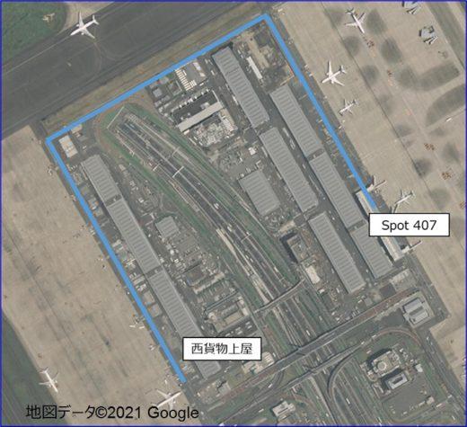 20210322ana1 520x475 - ANA、豊田自動織機/羽田空港で貨物搬送自動化の実証実験