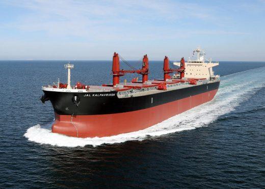 20210322mitsuies 520x371 - 三井E&S造船/6.6万重量トン型ばら積み船を引き渡し