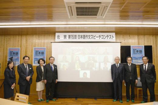 20210323fukutsu31 520x347 - 福山通運/リモートで日本語作文スピーチコンテスト開催