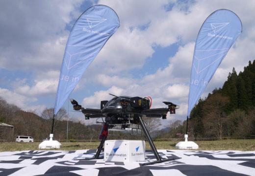 20210324blueino1 520x360 - ブルーイノベーション/災害物流時のドローンポートの有効性確認