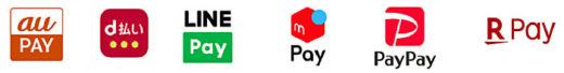 20210325yamato 520x68 - ヤマト運輸/4月1日から支払い時に6種類のQRコード決済を導入