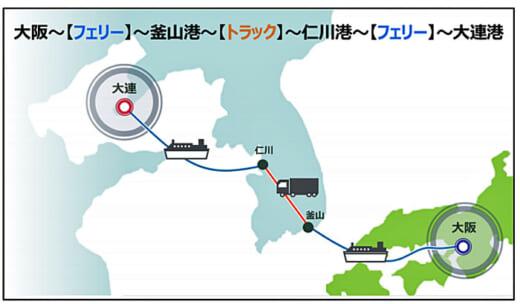 20210326nittsu 520x304 - 日通/大阪と中国遼寧省大連市を結ぶ高速船輸送を販売開始