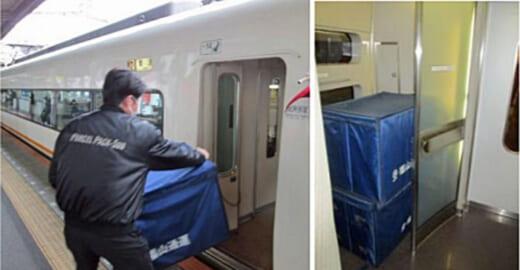 20210329fukutsu2 520x270 - 福山通運、近鉄/名阪特急アーバンライナーで貨客混載事業
