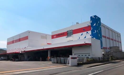 20210330yokorei 520x318 - ヨコレイ/長崎物流センターを省エネ化、消費電力30%削減