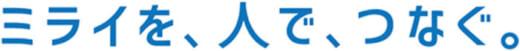 20210331nittob1 520x51 - 日東物流/4月1日付で経営理念、行動指針等を改定